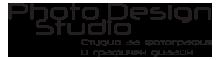 Photo Design Studio – сватбена фотография, фотосесии, заснемане на събития, рекламна фотография Photo Design Studio – сватбена фотография, фотосесии, заснемане на събития, рекламна фотография